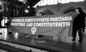 Encuesta Nacional de Opinión Mujeres, Discriminación y Política IV, Octubre de 2007
