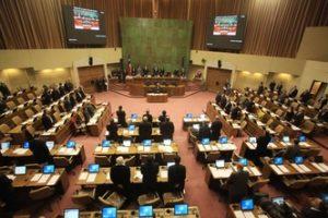 Declaración Pública: Promoviendo una mayor transparencia del Congreso