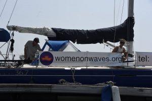 Declaración de apoyo y solidaridad a las mujeres guatemaltecas y a WOW