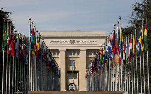 Observaciones a respuesta de Chile a Examen Periódico Universal #EPU2019